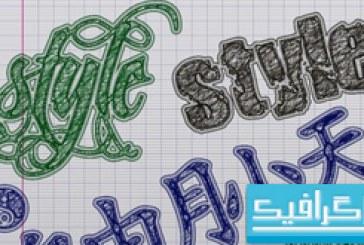 دانلود استایل فتوشاپ با طرح خودکار
