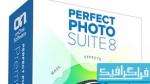 دانلود پلاگین فتوشاپ Perfect Photo Suite 8 نسخه جدید