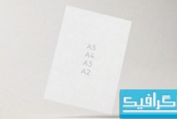 فایل لایه باز پوستر در اندازه های A5-A4-A3-A2
