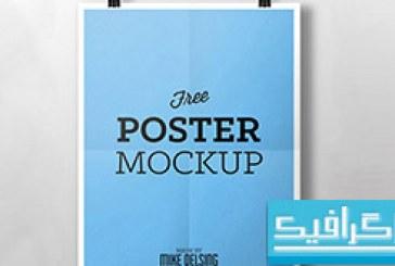 فایل لایه باز پوستر ماک آپ – شماره 4