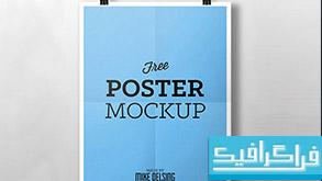 فایل لایه باز پوستر ماک آپ - شماره 4