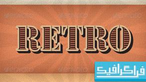 استایل طرح های قدیمی برای ایلستریتور