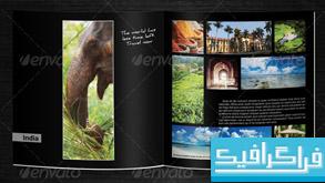 فایل لایه باز آلبوم عکس مسافرت