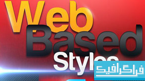 دانلود استایل های وب فتوشاپ - شماره 2