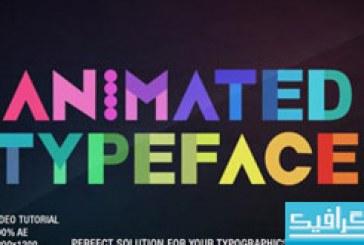 پروژه افتر افکت Animated Typeface