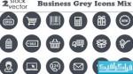دانلود آیکون های مختلف تجاری - رنگ خاکستری