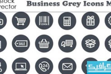 دانلود آیکون های مختلف تجاری – رنگ خاکستری