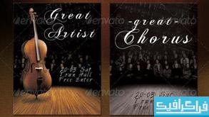 فایل لایه باز پوستر موسیقی کلاسیک