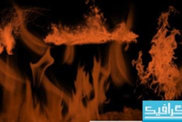 دانلود براش های فتوشاپ شعله آتش