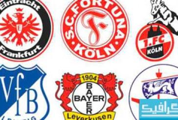 دانلود لوگو باشگاه های فوتبال آلمان