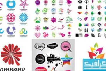دانلود لوگو های مختلف – شماره 25
