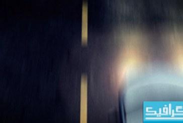 پروژه افتر افکت Road Trailer
