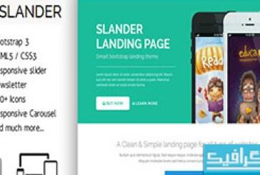 دانلود قالب وب سایت Slander – HTML