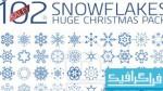 دانلود آیکون های دانه برف - Snow Flakes