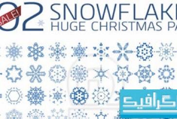 دانلود آیکون های دانه برف – Snow Flakes