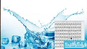 دانلود براش های فتوشاپ پاشیده شدن آب - 2
