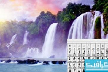 دانلود براش های فتوشاپ آبشار