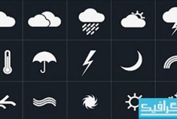 آیکون های آب و هوا – شماره 2