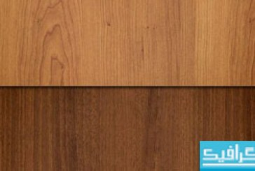 پترن های فتوشاپ چوبی