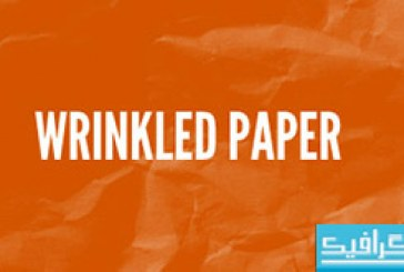 تکسچر های کاغذ چروک شده