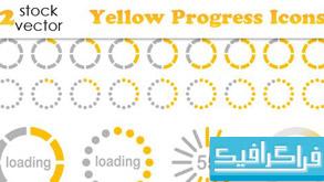دانلود آیکون های نوار تکامل - Progress Icons