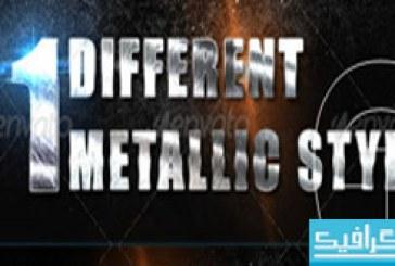 دانلود 11 استایل فلزی فتوشاپ