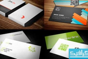 دانلود 5 کارت ویزیت با طراحی زیبا و حرفه ای
