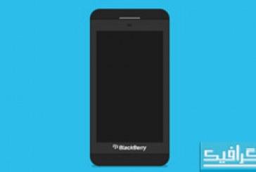 فایل لایه باز گوشی Blackberry Z10 – طرح فلت