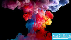 دانلود والپیپر دود Colorful Smoke