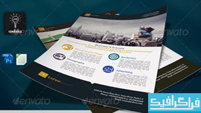 فایل لایه باز پوستر تجاری و شرکتی