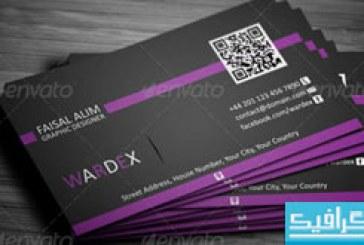 کارت ویزیت شرکتی – طرح شماره 10