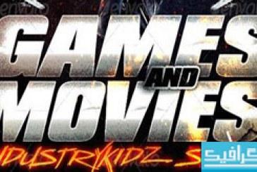 دانلود استایل های فتوشاپ فیلم و بازی
