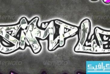 دانلود استایل های گرافیتی فتوشاپ – شماره 2