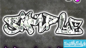 دانلود استایل های گرافیتی فتوشاپ - شماره 2