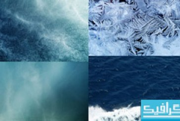 تکسچر های سطح یخ و آب