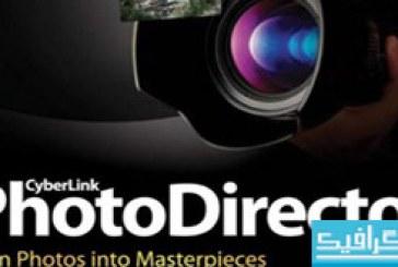 نرم افزار مدیریت تصاویر CyberLink Photo Director Suite 5