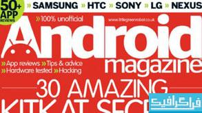 مجله آندروید Android Magazine - شماره 35