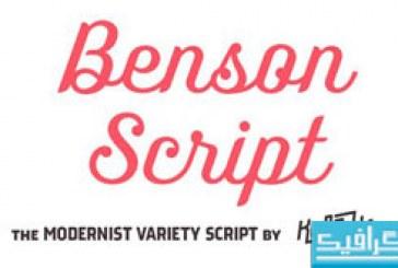دانلود فونت انگلیسی Benson Script