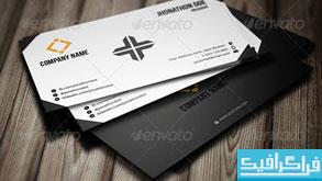 دانلود کارت ویزیت شرکتی - طرح شماره 14