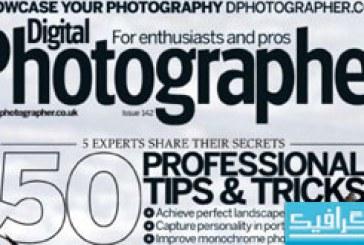 مجله عکاسی Digital Photographer – شماره 142