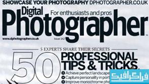 مجله عکاسی Digital Photographer - شماره 142