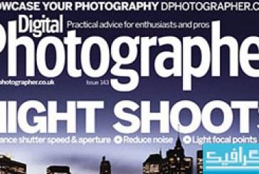 مجله عکاسی Digital Photographer – شماره 143