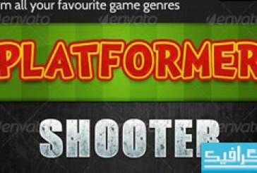 دانلود استایل متن فتوشاپ بازی های کامپیوتری