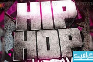 دانلود فایل لایه باز پوستر موسیقی Hip Hop