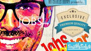 اکشن فتوشاپ ساخت پوستر Jobs Creative