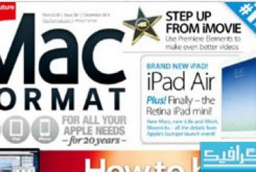 مجله مک Mac Format – شماره 267