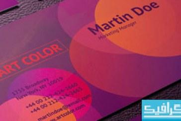 دانلود کارت ویزیت با طراحی زیبا – شماره 5