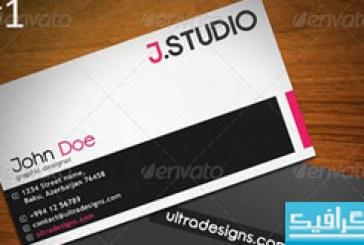دانلود 3 کارت ویزیت شرکتی و حرفه ای – شماره 2