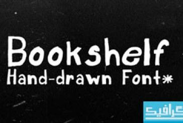 دانلود فونت انگلیسی Bookshelf