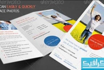 فایل لایه باز بروشور و پوستر شرکتی